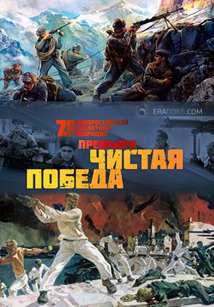 Предатели В Чеченской Войне - iocenter