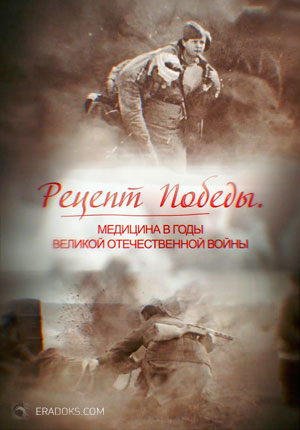 Открытки анимацией, открытка буклет медицина во время войны