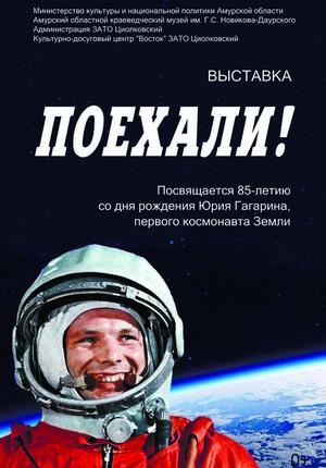 документальные фильмы про космос смотреть онлайн