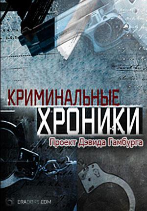 Смотреть русские фильмы разведке