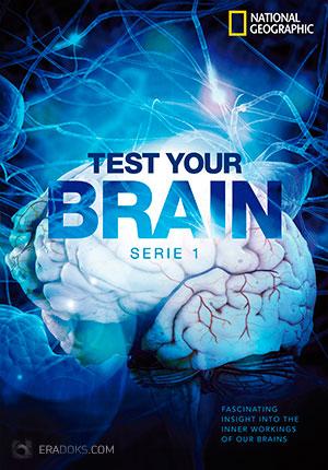 Испытайте Свой Мозг Скачать Торрент - фото 7