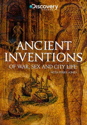 Discovery изобретения древних секс и лю