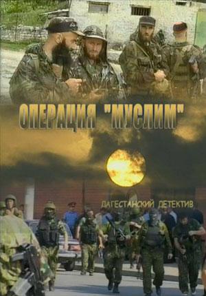 Спецназ ГРУ смотреть онлайн видео видео про спецназ