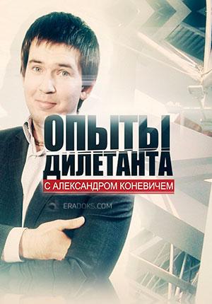 смотреть россия2: