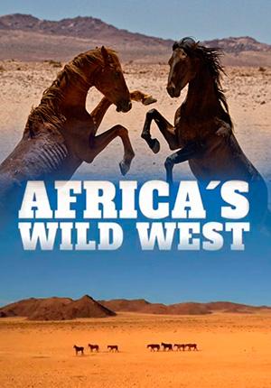 Дикий Запад Африки
