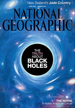 Гигантская черная дыра