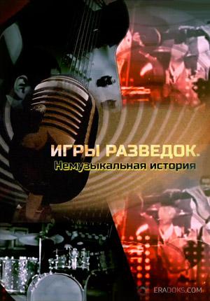 История СССР  Википедия