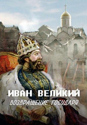 Фильмы видео о сексуальной жизни в средневековье фото 678-481