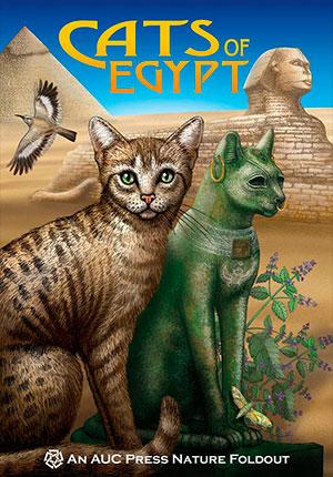 Древний мир природа картинки