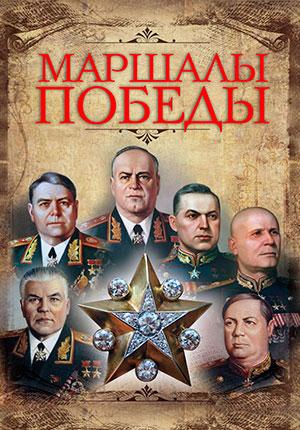 «Фильмы О Войне 1941-1945 Пробирают До Слез Фильмы» / 2015