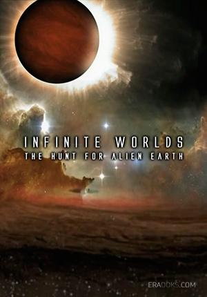 Невидимые миры. Поиски иной Земли