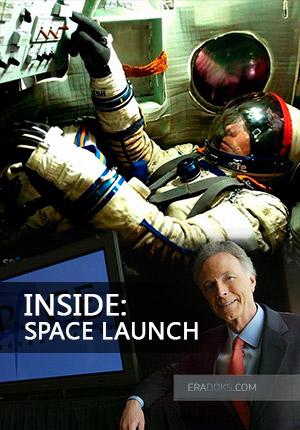 Взгляд изнутри: Путешествие в космос