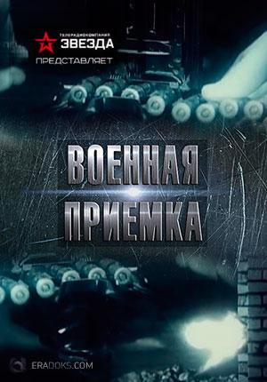 документальные фильмы ббс онлайн в качестве hd 720